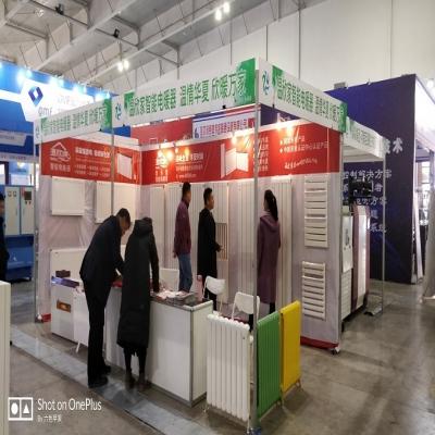 2019中国·东北亚清洁能源(供暖)产业博览会