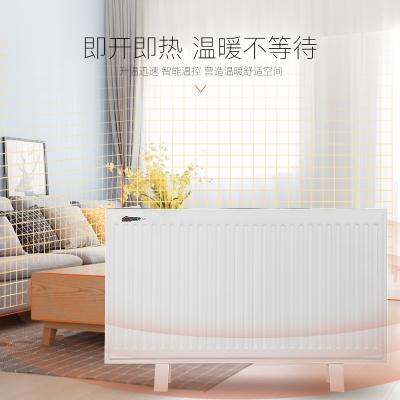 温欣家~智能暖风机-2200W